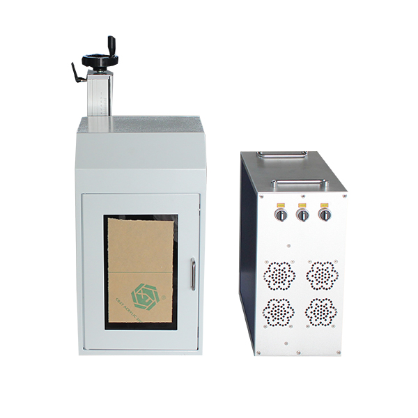 Enclosed Split Fiber Laser Marking Machine