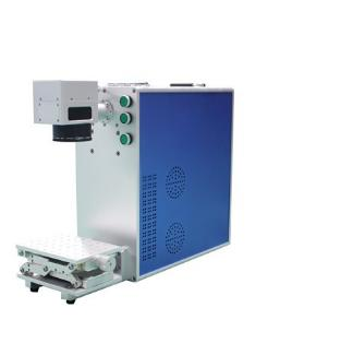 Application of optical fiber marking machine in gold and silver jewelry industry.jpg